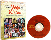 Steven Rosen - The Yoga of Kirtan - book and CD